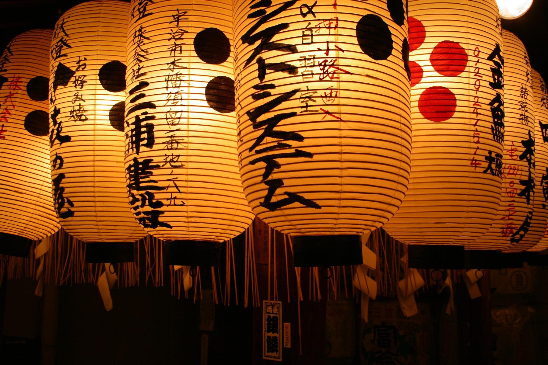 Japanske lanterner